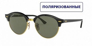 Ray-Ban 4246 901/58 CLUBROUND