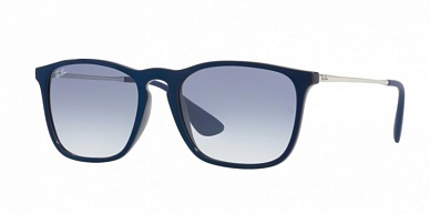 Ray-Ban 4187 631719 CHRIS